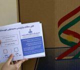 آغاز رایگیری همه پرسی استقلال کردستان عراق