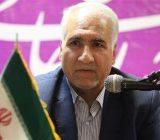 صدور حکم شهردار منتخب اصفهان، منوط به اظهار نظر مراجع نظارتی است