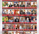 جایزه ۳۰ میلیون دلاری عربستان برای بازداشت رهبر «انصارالله» یمن