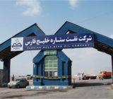 پالایشگاه ستاره خلیج فارس در مرز دروغ و واقعیت